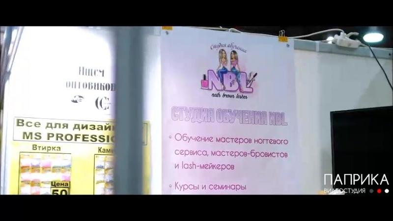 Инструктора из г. Волгоград Юлия Щербакова и Алина Бескоровайная