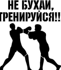 Даня Макацуба, 3 декабря , Брянск, id188914350