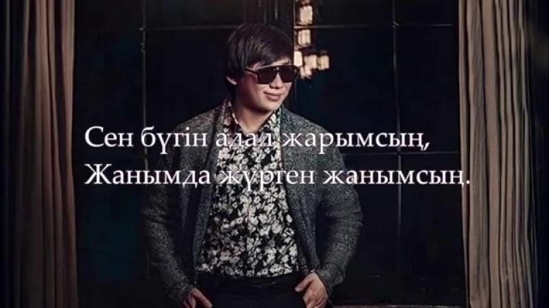 Қайрат Нұртас - Көздер-ай 2018 (ТЕКСТ).mp4