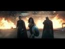 Трейлер №2 дублированный Бэтмен против Супермена На заре справедливости