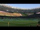 Стадион Краснодар-арена