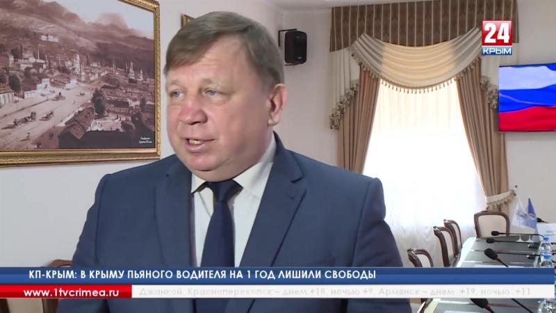 Правовая помощь:администрация Симферополя и региональное отделение Ассоциации юристов России подписали соглашение о сотрудничест