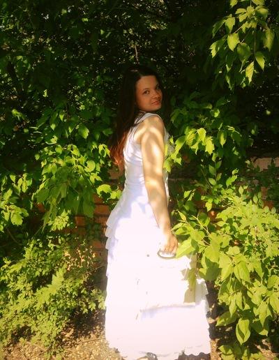 Светлана Лебедева, 31 августа 1991, Самара, id139228441