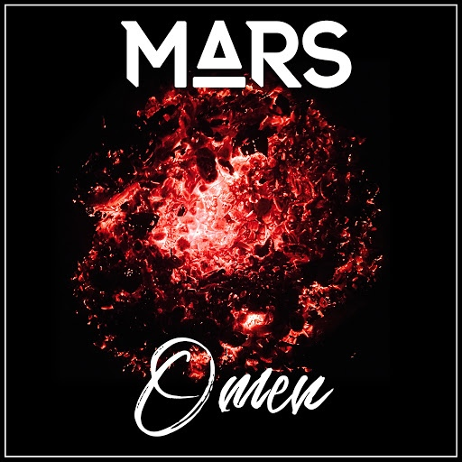 Mars альбом Omen
