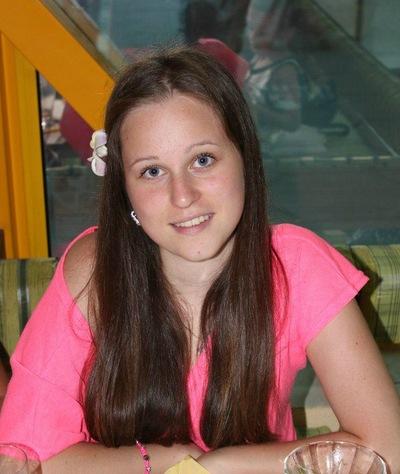 Дарья Нестеренко, 25 июня 1998, Симферополь, id117199314