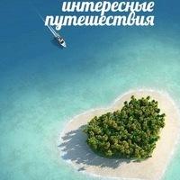 Γеоргий Τерентьев фото