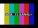 ✓ Трансляция телеканала 15 канал в прямом эфире