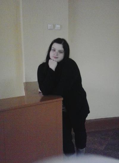 Диана Шамак, 19 января 1993, Минск, id197642744