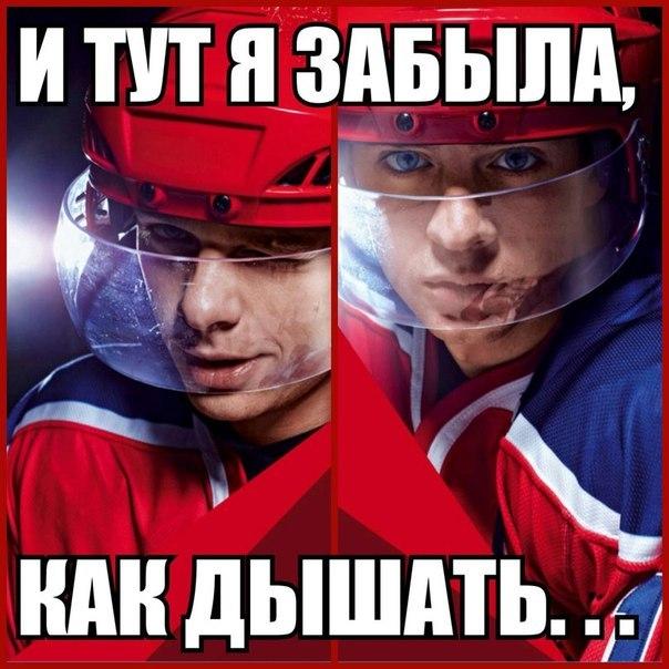 молодежка 3 сезон 12 серия смотреть онлайн 3 12 2014