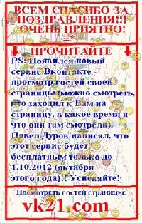 Вадя Yakimovich