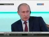 Путин в Германии:
