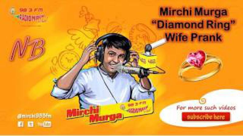 Mirchi Murga Wife Prank - News Buzz