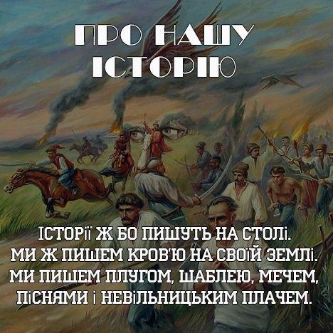 НАПК начинает полную проверку деклараций семи народных депутатов - Цензор.НЕТ 1390
