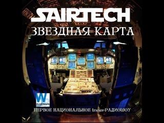 Sairtech - Звездная карта #81 (23.01.2016) - Первое национальное trance-радиошоу