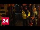 Еще одно ЧП в Солсбери полиция ищет стрихнин в пицце, окуне и белом вине - Россия 24
