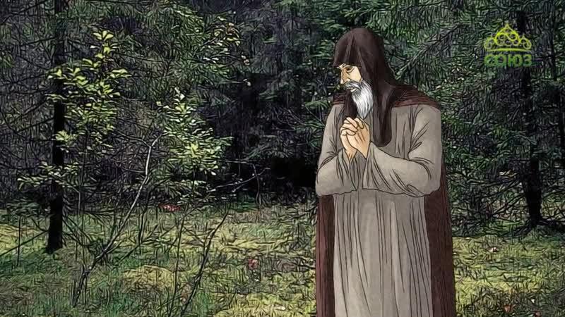 Мульткалендарь 19 ноября Преподобный Варлаам Керетский иеромонах