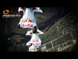 Wingsuit (костюм крыло) Red Bull AirForce - Wingsuit Fly...
