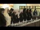 Критский лжесобор для папистов подобие II Ватиканского 2 часть