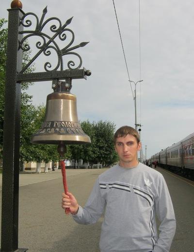 Михаил Кузнецов, 1 января , Киров, id53447347