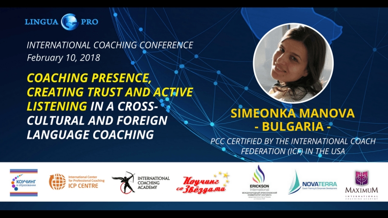 Simeonka Manova Coaching presence creating trust and active listening in a cross cultural and foreign language coaching