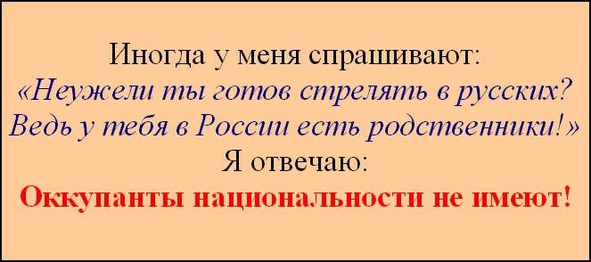 Донецк вновь подвергся артобстрелам. Повреждены жилые дома и коммуникации, - мэрия - Цензор.НЕТ 4849
