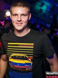 Макс Злой