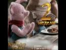 Медвежонок Винни ждёт вас в кино уже через 2 недели🧡  #Disney #КристоферРобин