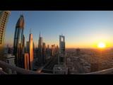 Level 43 Sky Lounge. Dubai