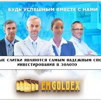 Наталья Наталья, 25 июня 1999, Москва, id212714681