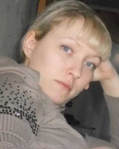 Валентина Носкова, 25 февраля 1987, Пермь, id139414526