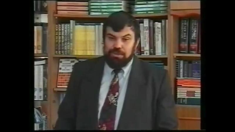 Библия и наука 03 Происхождение жизни Сергей Головин
