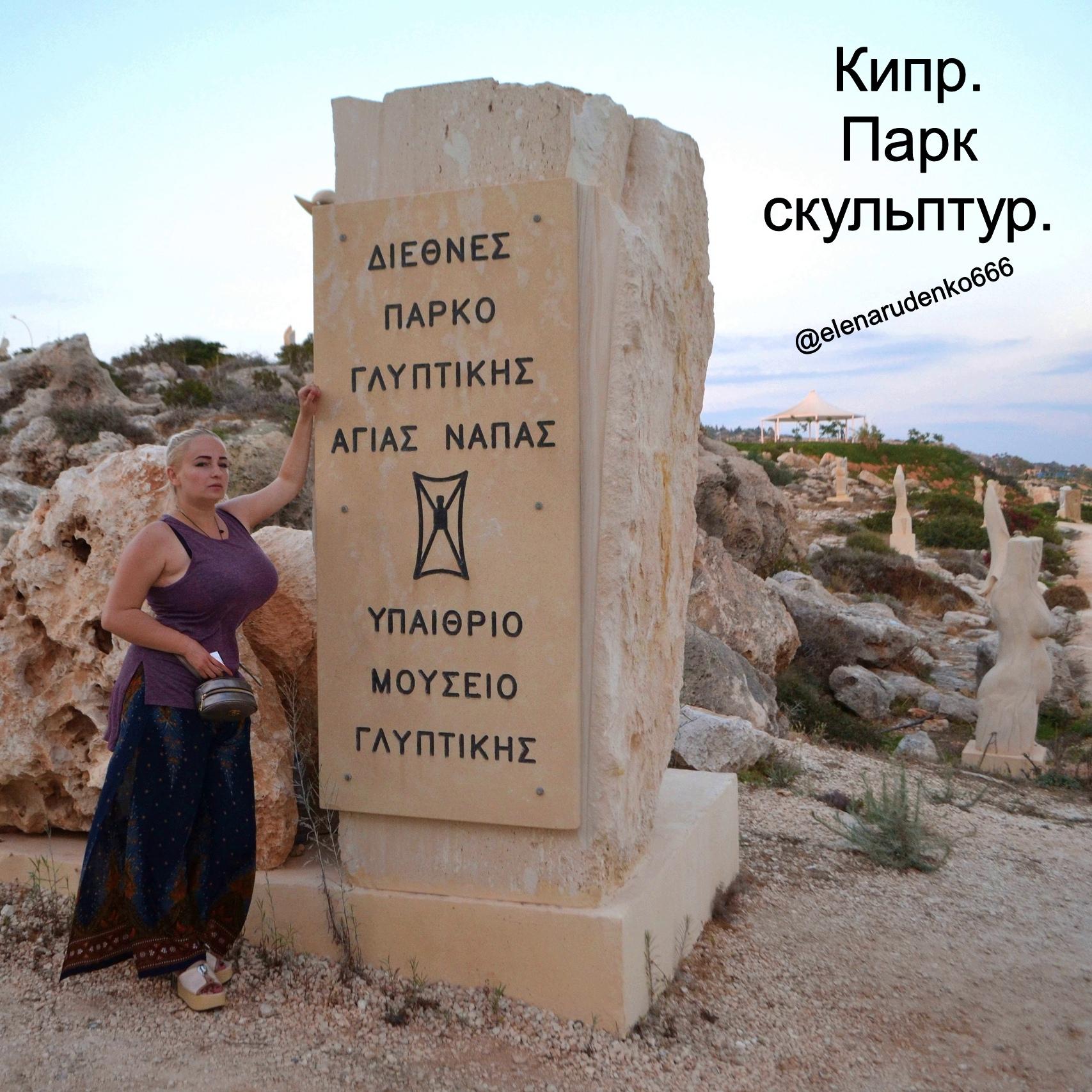 путешествие - Интересные места в которых я побывала (Елена Руденко). Ut15wR4nh48