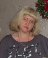 Владимирова Елена (Загребина)