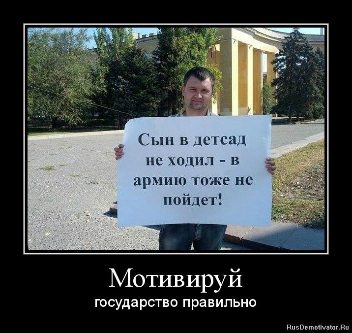 Трахнул молодую красивую русскую Варяг просил выезжать