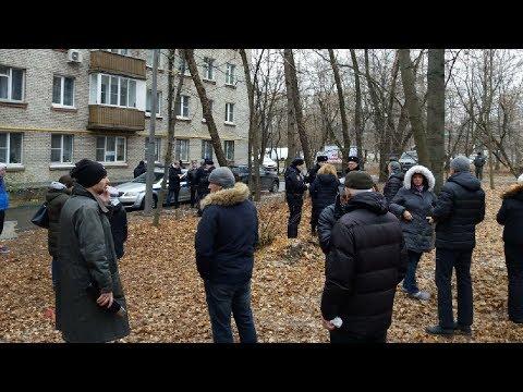 Срочно!Строительный беспредел на ул. Ивана Франко в Москве / LIVE 18.11.18