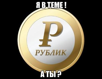 http://cs317320.vk.me/v317320560/710c/WrCD1F_YG7I.jpg