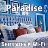 """Красноярск/Гостиница в квартирах """"Paradise"""""""