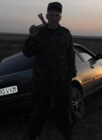 Евгений Руппель, 29 июля 1990, Житомир, id192887683