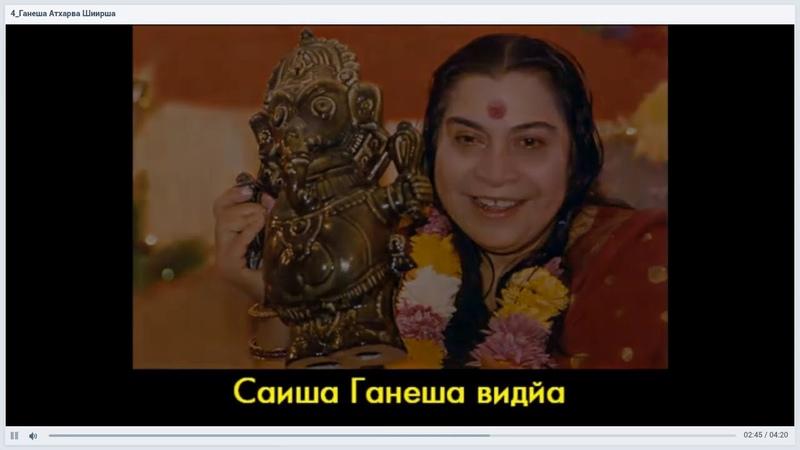 26 01 2019 прав Свад , Хамса, Эк Рудра, Вирата