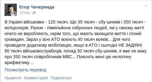 На Харьковщине перед райвоенкоматом произошел взрыв - Цензор.НЕТ 6047