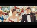 Свадебный фильм 20 мин
