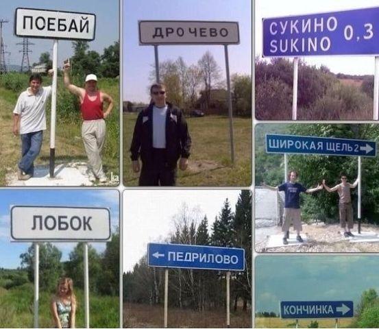 Защита Савченко просит приобщить к делу новые доказательства невиновности украинской летчицы - Цензор.НЕТ 6374
