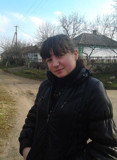Лана Зайка, 1 февраля 1999, Нижний Новгород, id205490207