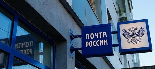 Займ под птс Селезневская улица деньги под залог автомобиля Миргородская улица