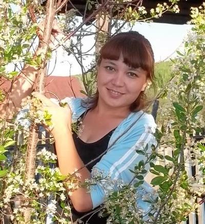 Айсылу Саляхова, 25 ноября 1982, Нижний Новгород, id203496867