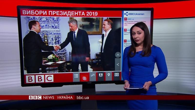 Гасла регіоналів у обіцянках Юрія Бойка. Випуск новин 25.03.2019