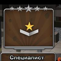 Иван Подгорных, 15 января , Архангельск, id195541224