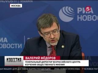 ВЦИОМ прогнозирует явку 63-67% на выборах президента 18 марта