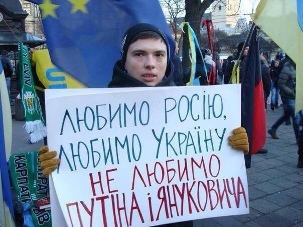 Вторжение армии России на Украину