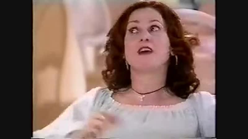 Agora é Que São Elas (2003) 111 серия